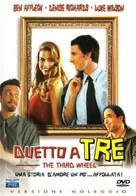 The Third Wheel - Italian Movie Cover (xs thumbnail)