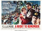 A Night to Remember - British Movie Poster (xs thumbnail)