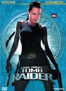 Lara Croft: Tomb Raider - German DVD movie cover (xs thumbnail)