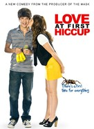 Love at First Hiccup - DVD cover (xs thumbnail)
