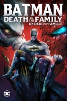 Batman: Death in the Family - Canadian Movie Cover (xs thumbnail)