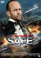 Safe - Japanese DVD cover (xs thumbnail)