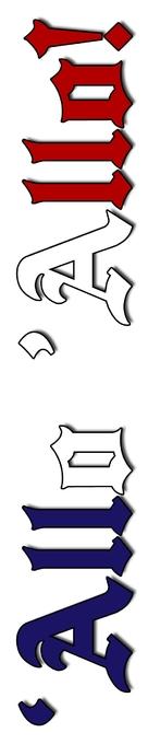 """""""'Allo 'Allo!"""" - Polish Logo (xs thumbnail)"""