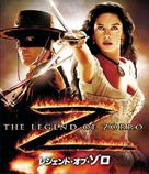 The Legend of Zorro - Japanese Movie Cover (xs thumbnail)