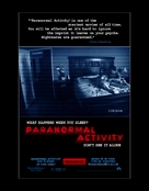 Paranormal Activity - Movie Poster (xs thumbnail)