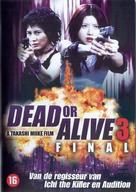 Dead or Alive: Final - Dutch Movie Cover (xs thumbnail)