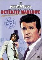 Marlowe - German DVD cover (xs thumbnail)