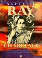 Charulata - DVD cover (xs thumbnail)