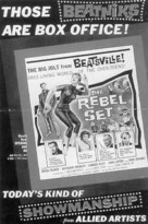 The Rebel Set - Movie Poster (xs thumbnail)