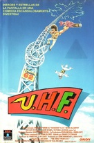 UHF - Spanish VHS cover (xs thumbnail)