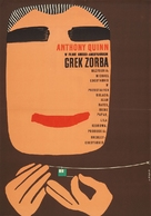 Alexis Zorbas - Polish Movie Poster (xs thumbnail)