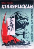 China Gate - Swedish Movie Poster (xs thumbnail)
