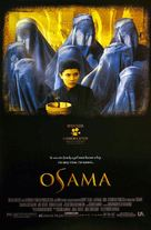 Osama - Movie Poster (xs thumbnail)