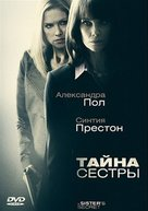 A Sister's Secret - Russian Movie Cover (xs thumbnail)