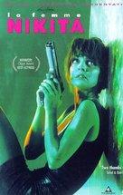 """La Femme Nikita"" - Italian Movie Cover (xs thumbnail)"