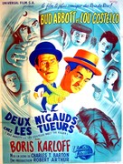 Abbott and Costello Meet the Killer, Boris Karloff - French Movie Poster (xs thumbnail)