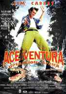 Ace Ventura: When Nature Calls - Spanish Movie Poster (xs thumbnail)