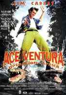 Ace Ventura: When Nature Calls - Spanish Movie Poster (xs thumbnail)