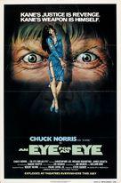 An Eye for an Eye - Movie Poster (xs thumbnail)