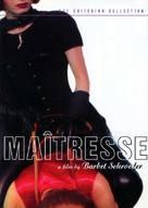 Maîtresse - DVD movie cover (xs thumbnail)