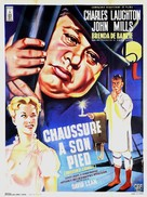 Hobson's Choice - French Movie Poster (xs thumbnail)