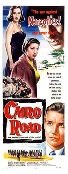 Cairo Road - Movie Poster (xs thumbnail)