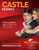 """""""Castle"""" - Polish Movie Poster (xs thumbnail)"""