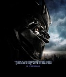 Transformers - Turkish Movie Poster (xs thumbnail)