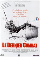 Le dernier combat - French DVD cover (xs thumbnail)