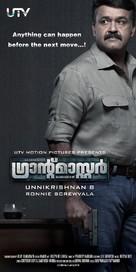 Grandmaster - Indian Movie Poster (xs thumbnail)