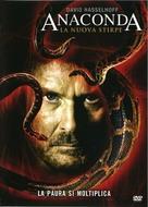 Anaconda III - Italian DVD movie cover (xs thumbnail)