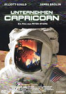Capricorn One - German Movie Cover (xs thumbnail)