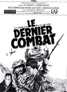 Le dernier combat - French Movie Poster (xs thumbnail)