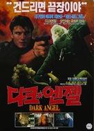 Dark Angel - South Korean Movie Cover (xs thumbnail)