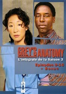 """Grey's Anatomy"" - French DVD cover (xs thumbnail)"
