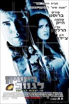 After the Sunset - Israeli Movie Poster (xs thumbnail)