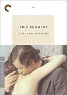 L'amour l'après-midi - DVD cover (xs thumbnail)