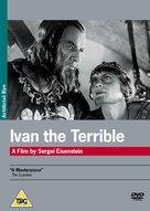 Ivan Groznyy I - British DVD cover (xs thumbnail)