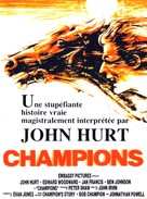 Champions - French Movie Poster (xs thumbnail)