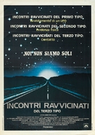 Close Encounters of the Third Kind - Italian Movie Poster (xs thumbnail)