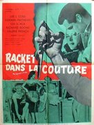 The Garment Jungle - French Movie Poster (xs thumbnail)