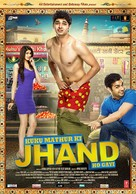 Kuku Mathur Ki Jhand Ho Gayi - Indian Movie Poster (xs thumbnail)