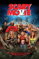 Scary Movie 5 - DVD movie cover (xs thumbnail)