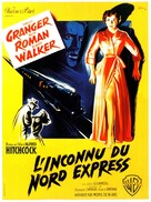 Strangers on a Train - French Movie Poster (xs thumbnail)