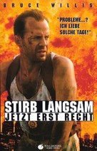 Die Hard: With a Vengeance - German VHS movie cover (xs thumbnail)
