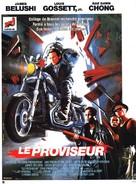 The Principal - French DVD cover (xs thumbnail)