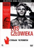 Sudba cheloveka - Polish Movie Cover (xs thumbnail)