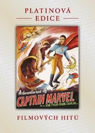 Adventures of Captain Marvel - Czech DVD movie cover (xs thumbnail)