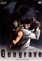 """Gungrave"" - DVD movie cover (xs thumbnail)"