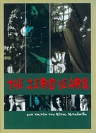 The Zero Years - Greek Movie Poster (xs thumbnail)